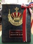 【演劇部】第1回しまね演劇コンクール 審査員特別賞を受賞しました