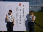 【女子ソフトテニス部】中国高等学校ソフトテニス選手権大会