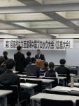 【文芸部】高校文芸道場中国ブロック大会の報告